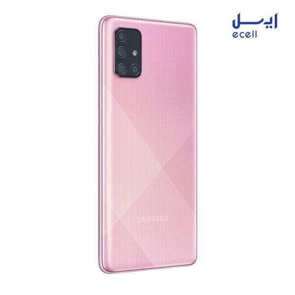 گوشی موبایل سامسونگ Galaxy A71 ظرفیت 128 گیگابایت - رم 6 گیگابایت