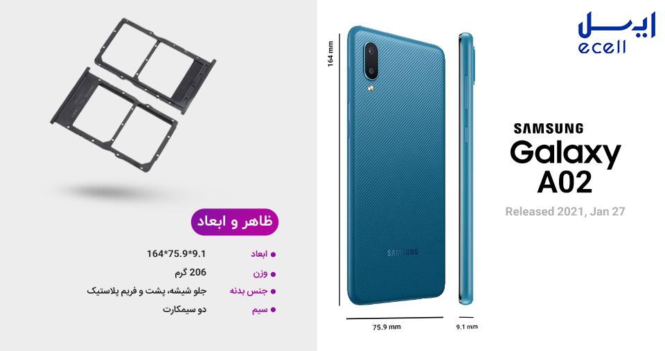 طراحی ظاهری گوشی سامسونگ A02