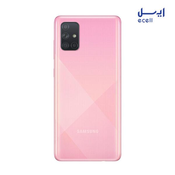 گوشی موبایل سامسونگ Galaxy A51 ظرفیت 256 گیگابایت - رم 8 گیگابایت