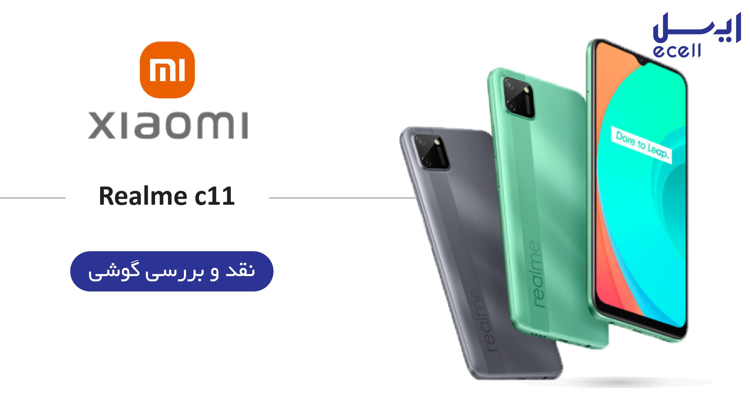 مشخصات گوشی realme c11