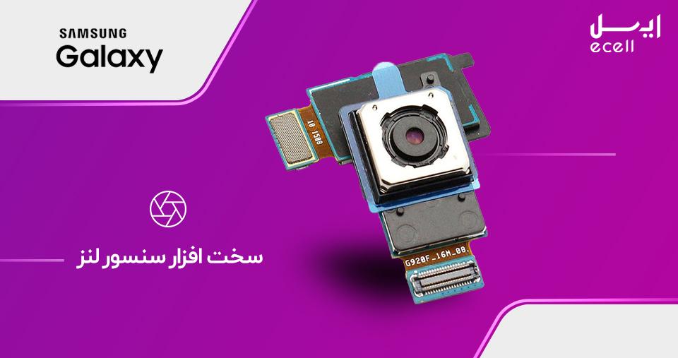 سخت افزار سنسور لنز