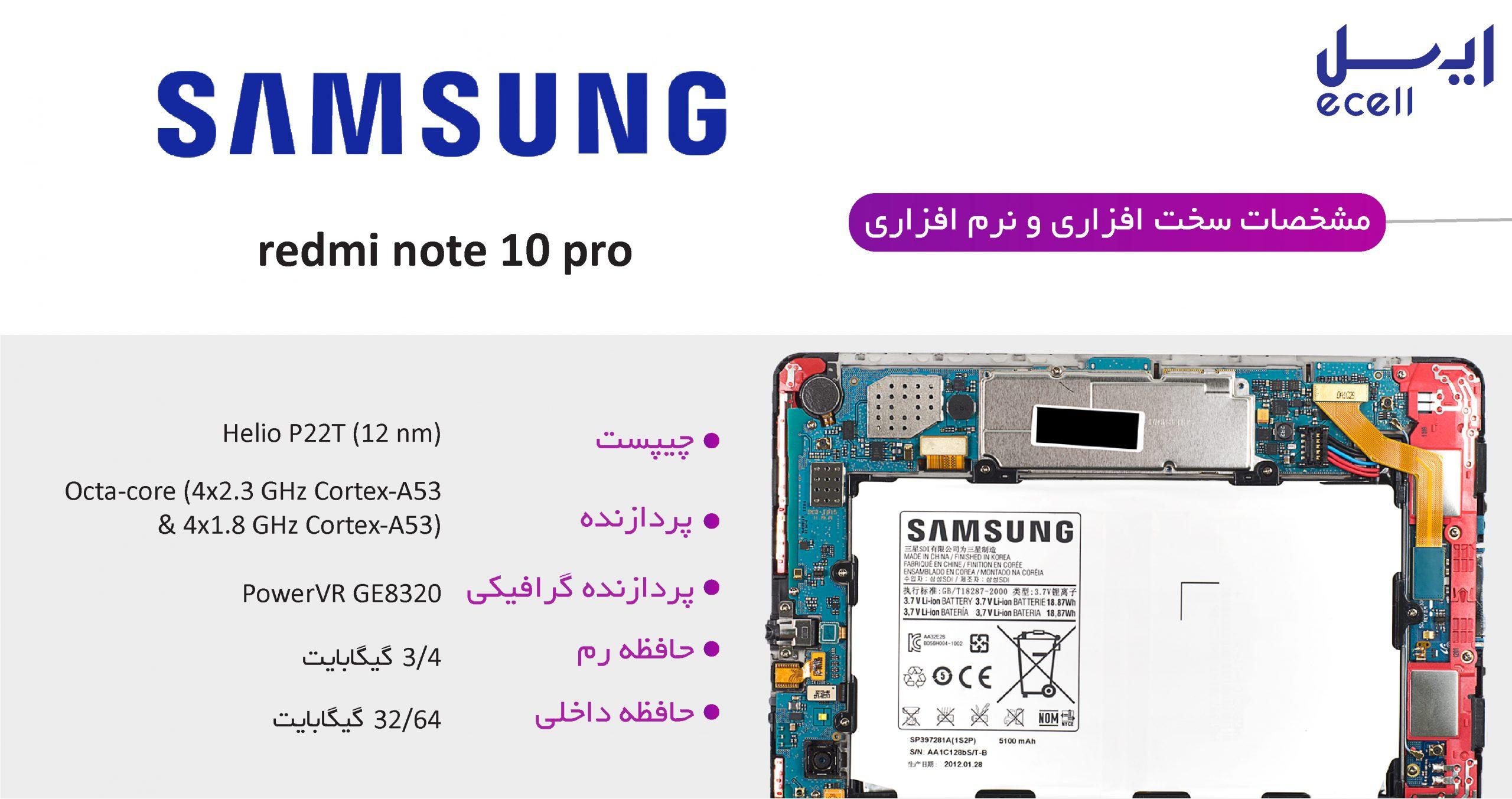 مشخصات سخت افزاری و نرم افزاری تبلت سامسونگ Galaxy Tab A7 Lite T225