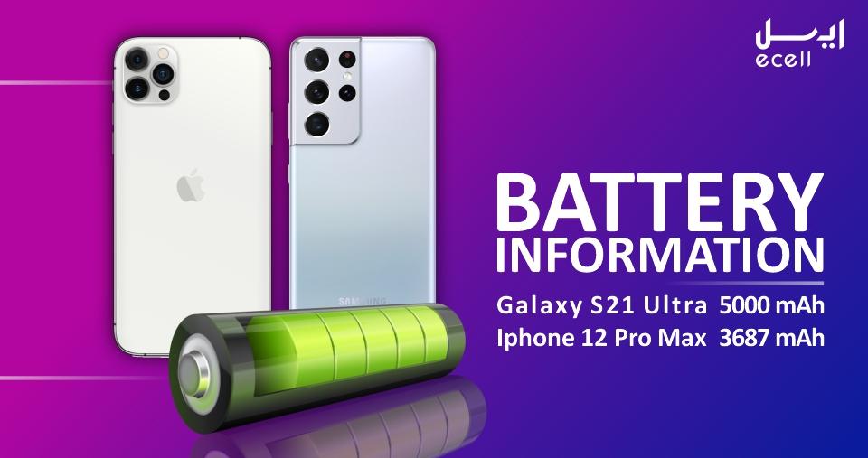 باتری Galaxy S21 Ultra در مقابل آیفون 12 Pro Max