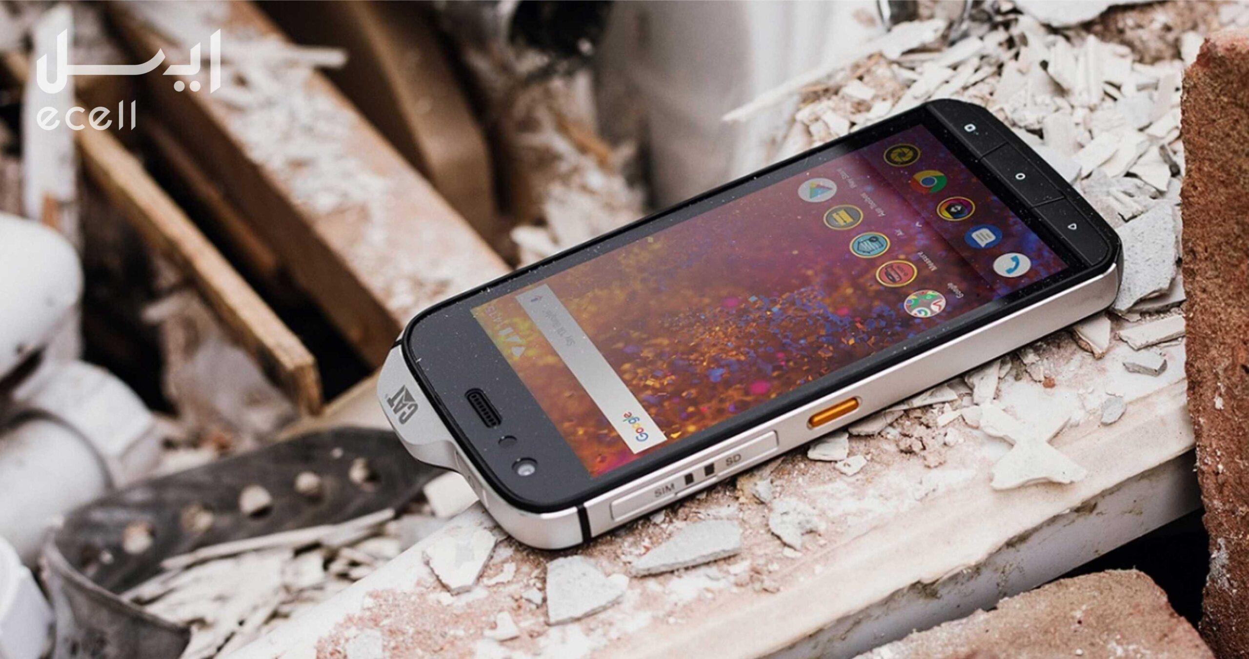 مقاوم ترین گوشیها در برابر ضربه