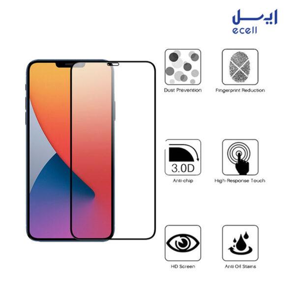 محافظ صفحه نمایش Full nano بوف مدل مناسب برای گوشی موبایل آیفون 12