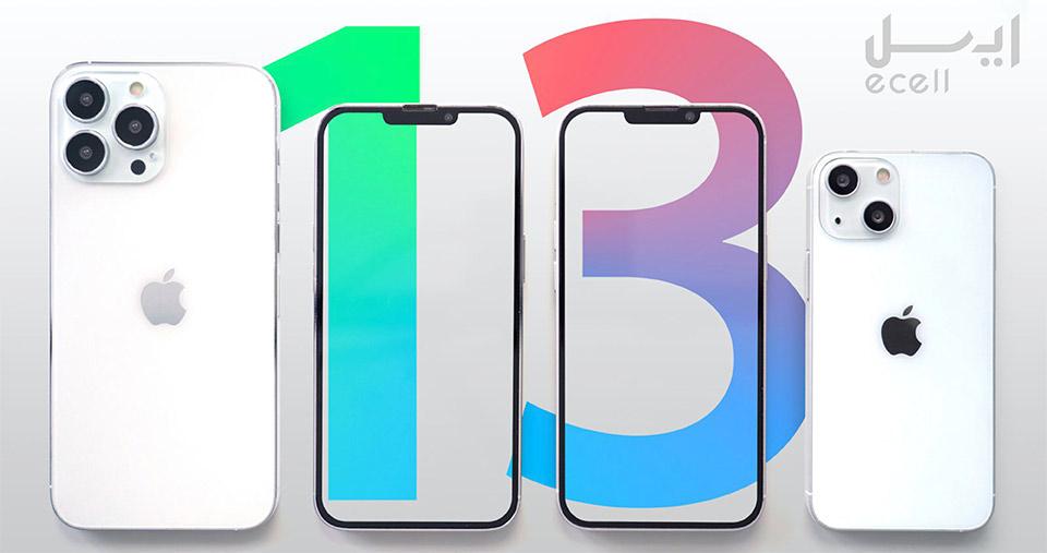 ایفون 13 مینی