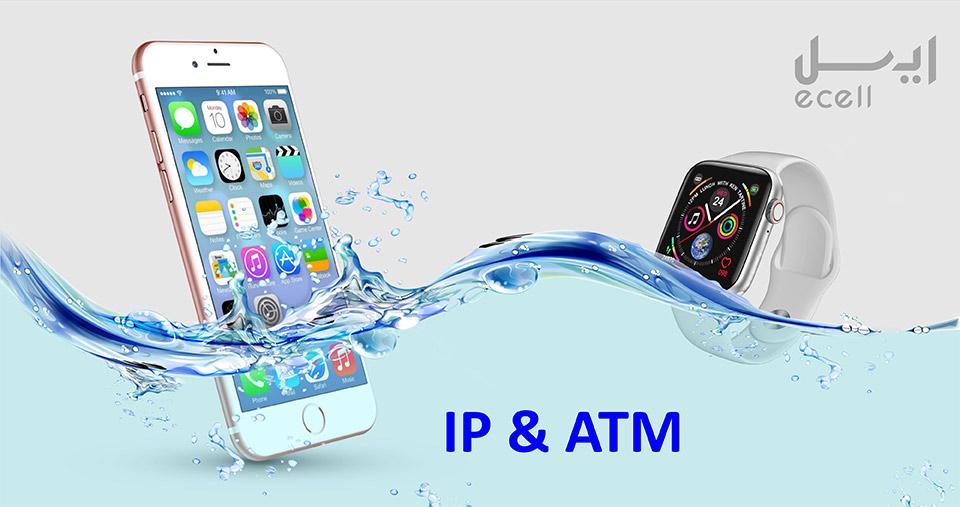 استاندارد گوشیهای ضد آب