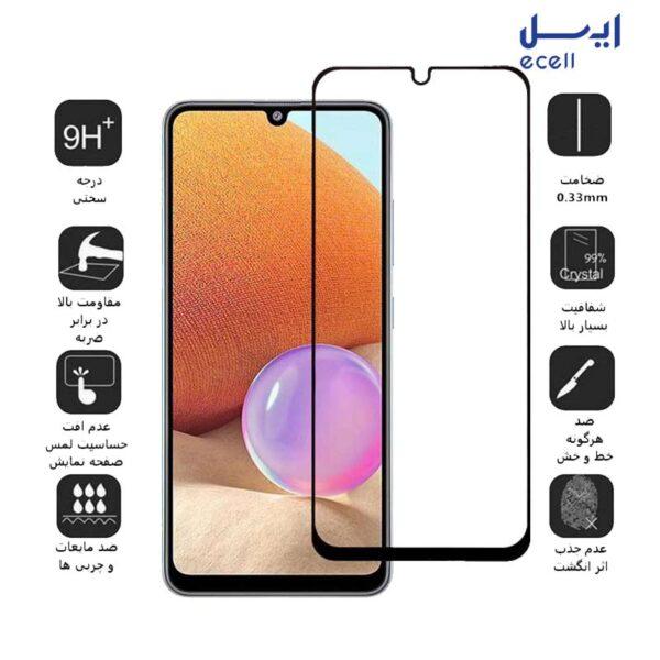 محافظ صفحه نمایش 5D بوف مدل مناسب برای گوشی موبایل سامسونگ galaxy A32 4G
