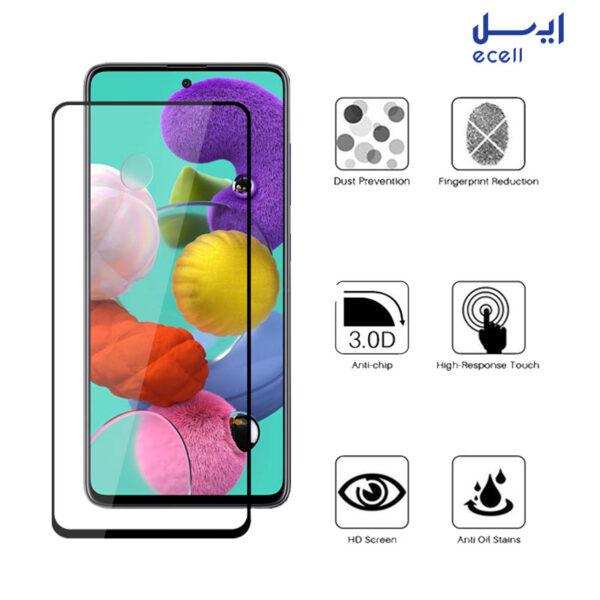 محافظ صفحه نمایش 5D بوف مدل مناسب برای گوشی موبایل سامسونگgalaxy A51