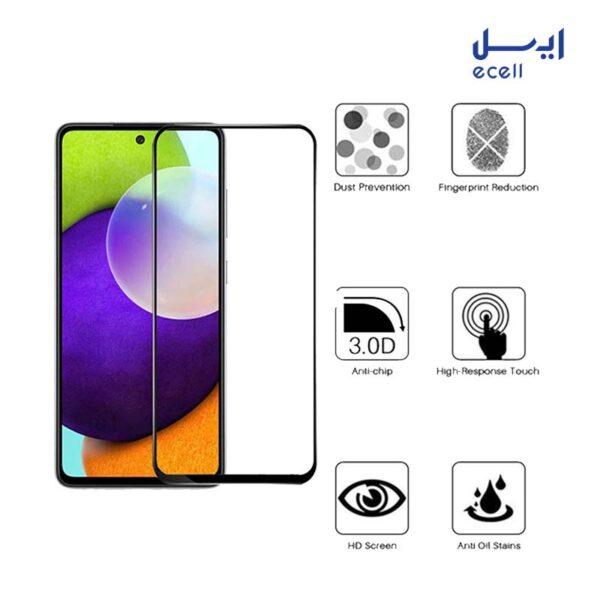 محافظ صفحه نمایش 5D بوف مناسب برای گوشی سامسونگ Galaxy A52