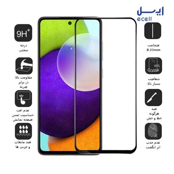 محافظ صفحه نمایش ceramic بوف مناسب برای گوشی سامسونگ Galaxy A52