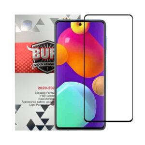 محافظ صفحه نمایش 5D بوف مناسب برای گوشی سامسونگ Galaxy m62