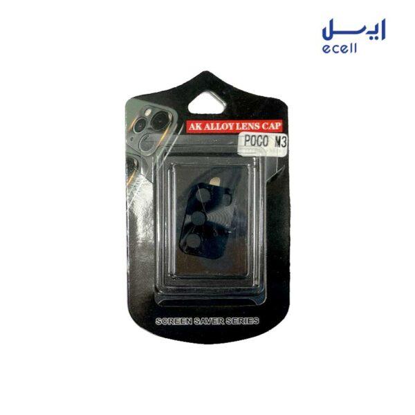 محافظ لنز دوربین مناسب برای گوشی شیائومی Xiaomi Poco M3