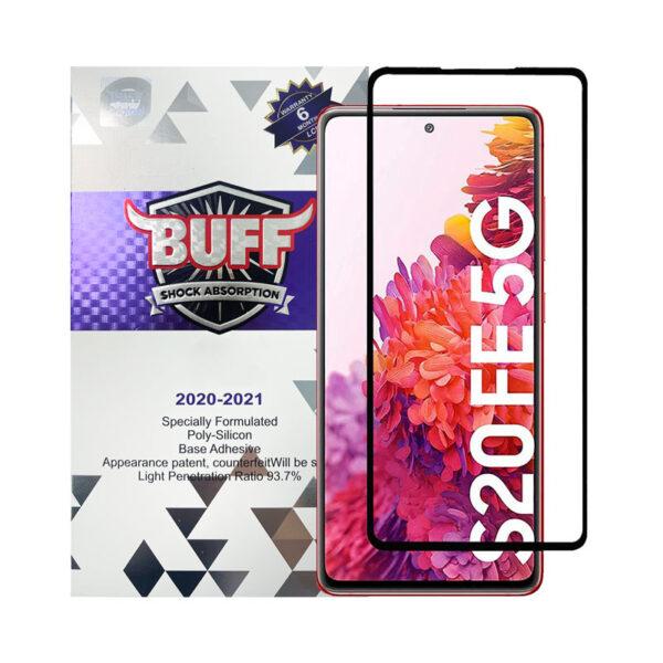 محافظ صفحه نمایش 5D بوف مدل مناسب برای گوشی موبایل سامسونگ galaxy s20 FE