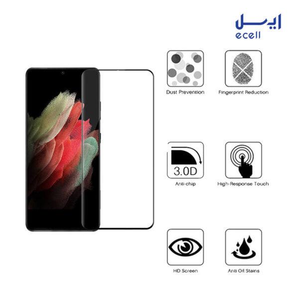 محافظ صفحه نمایش Hydrogel بوف مناسب برای گوشی سامسونگ Galaxy s21 ultra